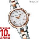 ミッシェルクラン MICHELKLEIN クオーツ ソーラー ハードレックス 3気圧防水 AVCD027 [正規品] レディース 腕時計 時計