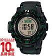 カシオ プロトレック PROTRECK RMシリーズ ソーラー電波 PRW-S3500-1JF メンズ 腕時計 時計(予約受付中)