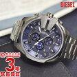 【ディーゼル】 DIESEL メガチーフ クロノグラフ DZ4329 メンズ 腕時計 時計