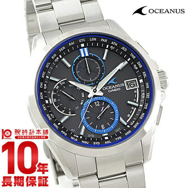 カシオ CASIO オシアナス OCEANUS OCW-T2600-1AJF メンズ 腕時計【2015年 新作】#129572