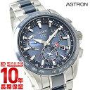 セイコー アストロン ASTRON GPS ソーラー電波 100m防水 SBXB043 [正規品] メンズ 腕時計 時計【36回金利0%】【あす楽】