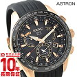 【セイコー アストロン】 ASTRON ソーラー GPS SBXB055 メンズ 腕時計 時計 正規品