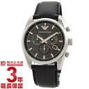 エンポリオアルマーニ EMPORIOARMANI AR6039 メンズ腕時計 時計