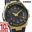 【カシオ Gショック】 G-SHOCK Gスチール 電波ソーラー GST-W100G-1AJF メンズ 腕時計 時計 正規品 (予約受付中)(予約受付中)