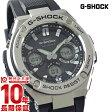 カシオ Gショック G-SHOCK Gスチール ソーラー電波 GST-W110-1AJF メンズ腕時計 時計(予約受付中)