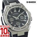 カシオ Gショック G-SHOCK Gスチール 電波ソーラー GST-W110-1AJF メンズ 腕時計 時計