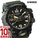 【カシオ Gショック】 G-SHOCK マッドマスター 電波ソーラー GWG-1000-1A3JF メンズ 腕時計 時計 正規品 (予約受付中) 【きょうつく】