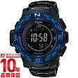 カシオ プロトレック PROTRECK マルチフィールドライン 電波ソーラー タフソーラー PRW-3500SYT-1JF メンズ 腕時計 時計(予約受付中)