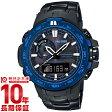 カシオ プロトレック PROTRECK 電波ソーラー タフソーラー PRW-6000SYT-1JF メンズ 腕時計 時計(予約受付中)