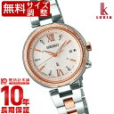 セイコー ルキア LUKIA ソーラー電波 SSQV014 レディース腕時計 時計【あす楽】