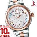 セイコー ルキア LUKIA 自動巻き メカニカル SSVM018 レディース腕時計 時計【あす楽】