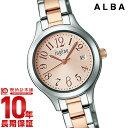 【セイコー アルバ】SEIKO ALBA アンジェーヌ AHJT415 [国内正規品] レディース 腕時計 時計