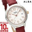 セイコー アルバ ALBA アンジェーヌ ソーラー AHJT416 レディース腕時計 時計【あす楽】