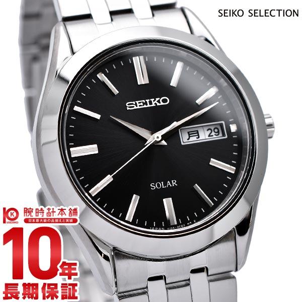 セイコー スピリット SPIRIT クロノグラフ ソーラー SBPX083 メンズ腕時計 時計【あす楽】