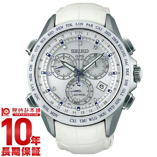 【時計ケースプレゼント】セイコー SEIKO アストロン ASTRON SBXB069 メンズ 腕時計 国内専用モデル 〔2015 新作〕 #130007【きょうつく】