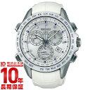 セイコー アストロン ASTRON GPS 国内専用モデル ソーラー SBXB069 メンズ腕時計 時計【あす楽】