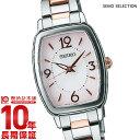 【セイコー ティセ】SEIKO TISSE ソーラー 100m防水 SWFA161 [国内正規品] レディース 腕時計 時計