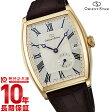 オリエントスター ORIENT オリエントスター エレガントクラシックトノー WZ0011AE メンズ腕時計 時計