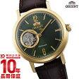 オリエント ORIENT スタイリッシュ&スマート WV0451DB ユニセックス腕時計 時計