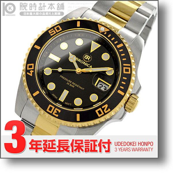 腕時計本舗限定 ダイバーズウォッチ ブラック×ゴールド…