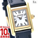 シチズン キー Kii: エコドライブ ソーラー EG2793-22A [正規品] レディース 腕時計 時計