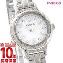 シチズン ウィッカ wicca ソーラー KH9-914-15 レディース腕時計 時計