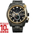 オリエントスター ORIENT オリエントスター レトロフューチャー ターンテーブル WZ0231DK メンズ腕時計 時計