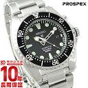 セイコー プロスペックス PROSPEX ダイバースキューバ 200m潜水用防水 キネティック SBCZ025 [正規品] メンズ 腕時計 時計【あす楽】