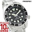 【12回金利0%】【セイコー プロスペックス】SEIKO PROSPEX ダイバースキューバ 200m潜水用防水 機械式(自動巻き/手巻き) SBDC031 [国内正規品] メンズ 腕時計 時計