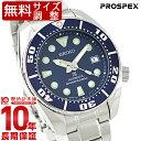 【12回払いショッピングローン金利0%】セイコー プロスペックス PROSPEX ダイバースキューバ 200m潜水用防水 機械式(自動巻き/手巻き) SBDC033 [国内正規品] メンズ 腕時計 時