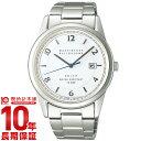 マッキントッシュフィロソフィー MACKINTOSHPHILOSOPHY ペアウォッチ ソーラー FBZD998 メンズ腕時計 時計