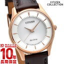 シチズンコレクション CITIZENCOLLECTION エコドライブ ソーラー EM0402-05A レディース腕時計 時計【あす楽】