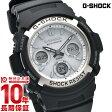 【カシオ Gショック】 G-SHOCK 電波ソーラー タフソーラー AWG-M100S-7AJF メンズ 腕時計 時計 正規品 (予約受付中)