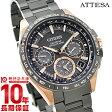 【シチズン アテッサ】 ATTESA F900 サテライトウェーブ GPS衛星電波時計 CC9016-51E メンズ 腕時計 時計 正規品