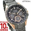 シチズン アテッサ ATTESA F900 サテライトウェーブ GPS衛星 ソーラー電波 CC9016-51E メンズ腕時計 時計