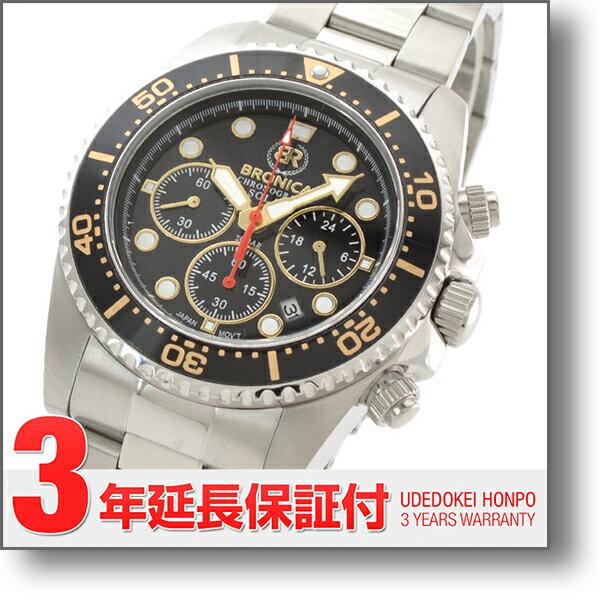 腕時計本舗限定 ソーラー ブラック×ゴールド  BR-…