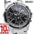セイコー 逆輸入モデル SEIKO ソーラー SSC147P1 メンズ腕時計 時計【あす楽】