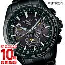 セイコー アストロン ASTRON GPS ソーラー電波 SBXB079 メンズ腕時計 時計