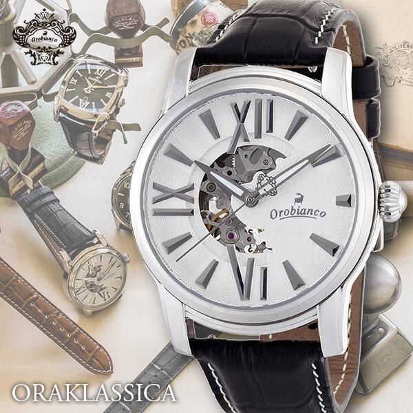 オラクラシカ ORAKLASSICA OR-0011-…