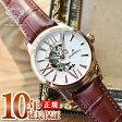 【オロビアンコ】 Orobianco オラクラシカ ORAKLASSICA OR-0011-9 メンズ 腕時計 時計 正規品