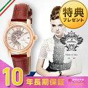 【ショッピングローン12回金利0%】オロビアンコ Orobianco タイムオラ アウレリア Aurelia 日本製 自動巻き ペアウォッチ OR-0059-9 [国内正規品] レディース 腕時計 時計