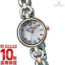 【ポイント11倍】エンジェルハート AngelHeart ブライトハート ホワイトパール スワロフスキー BH21RSW [国内正規品] レディース 腕時計 時計