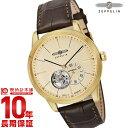 ツェッペリン ZEPPELIN 7362-1 メンズ 腕時計 時計【きょうつく】