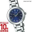 セイコー ティセ TISSE ソーラー電波 SWFH053 レディース腕時計 時計【あす楽】