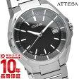 【シチズン アテッサ】 ATTESA エコドライブ ソーラー電波 CB3010-57E メンズ 腕時計 時計 正規品