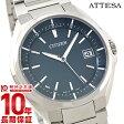 【シチズン アテッサ】 ATTESA エコドライブ ソーラー電波 CB3010-57L メンズ 腕時計 時計 正規品