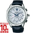 セイコー ドルチェ&エクセリーヌ DOLCE&EXCELINE エターナルブルー限定モデ ソーラー SADA035 メンズ腕時計 時計【あす楽】