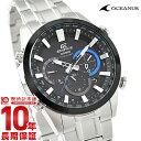 カシオ エディフィス EDIFICE ソーラー電波 EQW-T630JDB-1AJF 正規品 メンズ 腕時計 時計【24回金利0%】(予約受付中)
