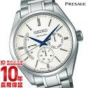 【セイコー プレザージュ】SEIKO PRESAGE 100m防水 機械式(自動巻き/手巻き) SARW021 [国内正規品] メンズ 腕時計 時計【あす楽】