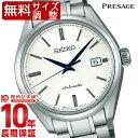 【3000円割引中!】【12回金利0%】セイコー プレザージュ PRESAGE 100m防水 機械式(自動巻き/手巻き) SARX033 [正規品] メンズ 腕時計 時計